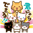 """Kawaii"" Cats 2"