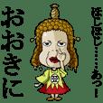 納豆の神様 ネバネバちゃん