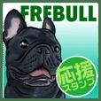 frenchbulldog's TOYkun3