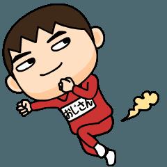ojisan wears training suit 14.