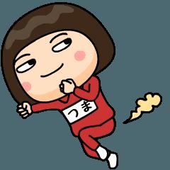 tsuma wears training suit 14