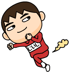 jiiji wears training suit 14
