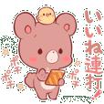 SHONBORI PRETTY TINY BEAR