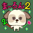 Shih Tzu Marlon daily life sticker 2