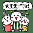 Happy Nakama Stickers