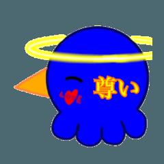 Octopus Penguin Rain