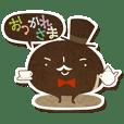 豆紳士マメ田さん