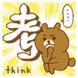 cute animal stamps with  one kanji!