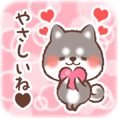 Love Sticker from Shiba 3