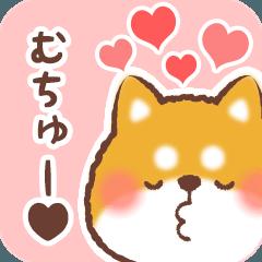 Love Sticker from Shiba -2-