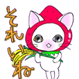 Fruits cap cats speaking Yamaguchi-ben