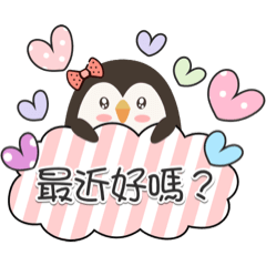Cute penguin used every day(Taiwan)