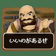 RPG風 スタンプ