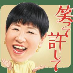 和田アキ子 うたんぷ - LINE ス...