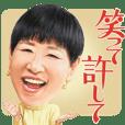 和田アキ子 うたんぷ