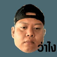 I'm Chang