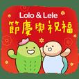 Lolo & Lele Celebration festivals