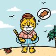 Summer Edition : Seua the Big Cat