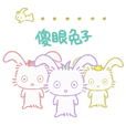 rabbit glamour rabbit fantasy (zh-tw)