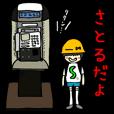 I'm Satoru!