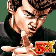 ろくでなしBLUES(J50th)