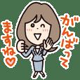 """Riko&Shoko's """"kokoro kubari"""""""
