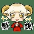 ミニ☆12星座