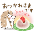 Small cute hedgehog 3