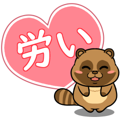 Fat Raccoon appreciate sticker
