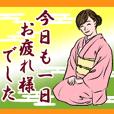 Japanese tea ceremony / kimono2
