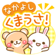 Bear and rabbit sticker