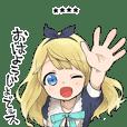 幼女すたんぷ3.5(カスタム)