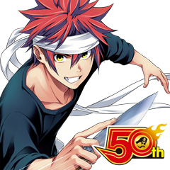 Food wars! SHOKUGEKI NO SOMA J50th