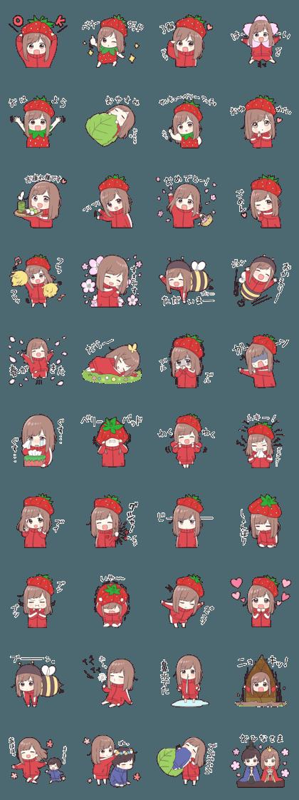 ジャージちゃん6(春)