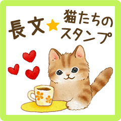 Cat sticker (Japanese long message)