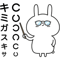Spectacles rabbit