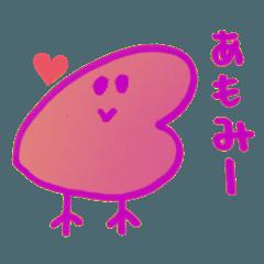 Ayano_20200307143320