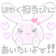 Idol otaku rabbit sticker part1.5
