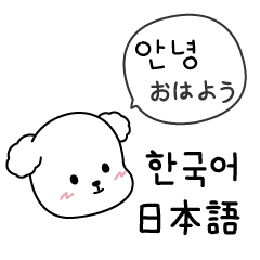 Siro's Daily Life (Korean&Japanese)