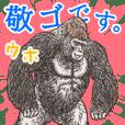Honorific of Gorilla gorilla gorilla 4