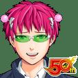 斉木楠雄のΨ難(J50th)