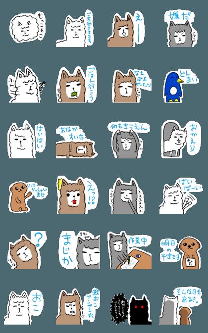 Expressionless alpaca2