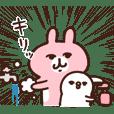 Piske&Usagi.5 by Kanahei
