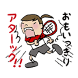 tennis club stickers