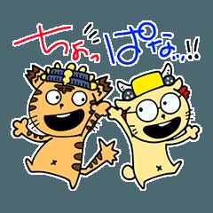 CHOPPANA by KAPPEI and YU