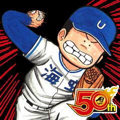 Yamashita Taro Kun J50th
