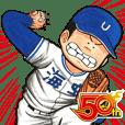 山下たろーくん(J50th)