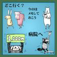 日常inけもののくに(日本語)
