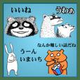 あいづちinけもののくに(日本語)