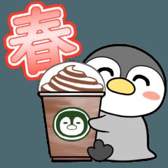 Plain Penguin spring sticker